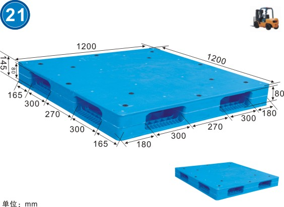 SH1212H焊接平板双面型
