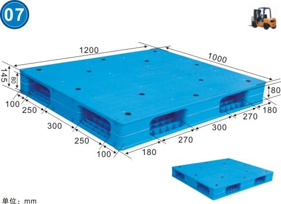 SH1210H焊接平板双面型